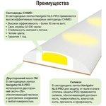 NLS-5050RGB30- 7.2-IP20-12V-Pro (71444), Лента светодиодная ...