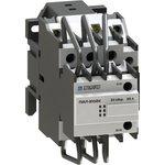 Engard Контактор для коммутации конденсаторных батарей ПМЛ-3102К 230В 20кВар ...