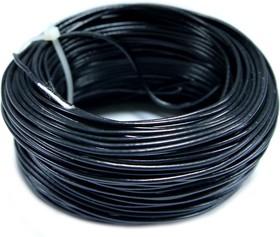 Провод монтажный МГШВ 0,35 мм кв. 50 м (черный)