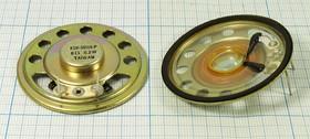 Динамик, диаметр 50мм, толщина 10мм, 8 Ом, 0.5Вт; № 6518 дин 50x 9\ 8\0,20\мет\2P13\KSM- 50008-P\KINGSTATE