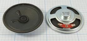 Динамик, диаметр/толщина 66x16мм, 8 Ом, 1Вт; №11672 дин 66x16\ 8\1,0\мет/бум\2C\ KPSP66160MN-08-1,0G