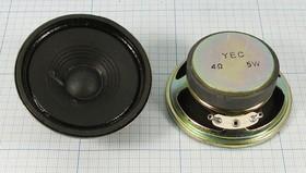 Динамик, диаметр/толщина 66x30мм, 4 Ом, 5Вт; №6438 дин 66x30\ 4\5,0\мет/бум\2C\YD66-5A\
