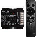 "04-20, Контроллер RGB 12В/24В, 288Вт/576Вт, 3 канала*8А, пульт ""easy control"" ..."