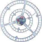 02-34, Модуль светодиодный со встроенным драйвером, 185-265В, 72Вт, 5400 Лм ...