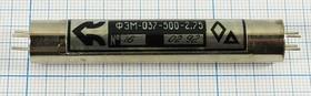 Фильтр электромеханический (ФЭМ или ЭМФ) 500кГц с полосой пропускания 2,75кГц, средний, фэм ф 500 \пол\ 2,75/3\\\ФЭМ- 037-500-2,75\\