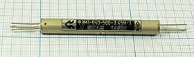 Фильтр электромеханический (ФЭМ или ЭМФ) 500кГц с полосой пропускания 3.45кГц, нижний, фэм ф 500 \пол\ 3,45/6\\\ФЭМ1- 040-500-3,45Н-3\\