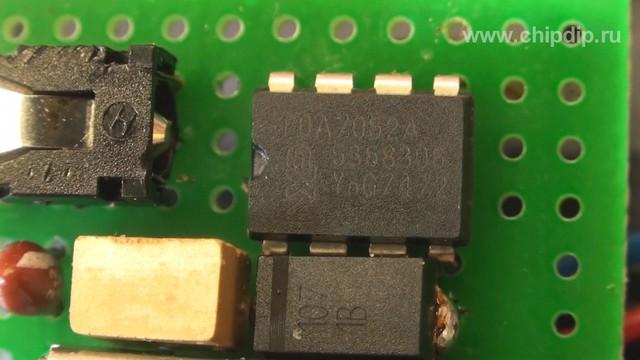 TDA7052A, УHЧ 1.2W BTL (6V/8