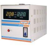 Фото 3/9 Cтабилизатор напряжения Энергия АСН 5000