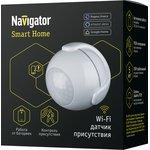 NSH-SNR-M01-WiFi (14551), Умный датчик присутствия, умный дом