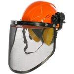 Комплект Лесоруба КСН64 ШТУРМ FavoriТ СТАЛЬ оранжевая каска с храповым механизмом+щиток сетка+ наушники 75714+60105+04416