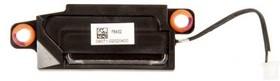 (04071-02020000) динамик оригинальный L левый для ноутбука Asus GL504GM, GL504GS, GL504GV, GL504GW