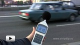 Watch video: Sound level meter 8922