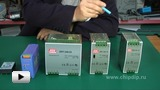 Watch video: AC-DC transformers
