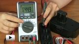 Смотреть видео: Мультиметр EVM-1400