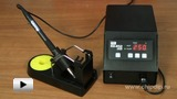 Watch video: RX852AS Soldering Station