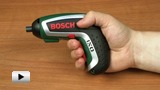 Смотреть видео: Аккумуляторный шуруповёрт Bosch IxoIV