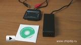 Смотреть видео: Адаптер для подключения  IDE/SATA устройств к ПК