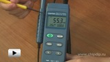 Watch video: Humidity/Temperature Meter CENTER-310