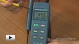 Смотреть видео: Измеритель температуры и влажности CENTER-310