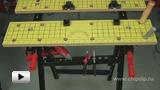 Watch video: Multipurpose work bench