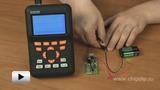 Watch video: Oscilloscope HPS50