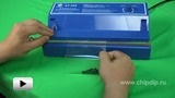 Watch video: Tool for plastic bag soldering