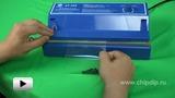 Смотреть видео: Устройство для запайки пакетов