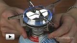 Смотреть видео: Газовые резаки и горелки Kovea