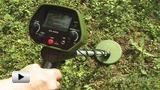 Watch video: CS 120 metal detecvtor