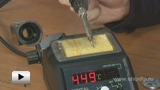 Watch video: Ways of soldering tip cleaning