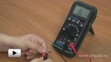 Смотреть видео: Определение сопротивления резистора