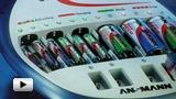 Смотреть видео: Зарядные устройства ANSMANN серии ENERGY