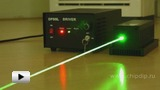 Watch video: Laser diodes