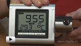Смотреть видео: Проекционные метеочасы