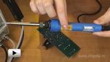 Смотреть видео: Электрические паяльники с регулировкой температуры CT-97NPD