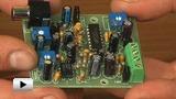 Смотреть видео: Обзор устройств обработки аудио сигналов