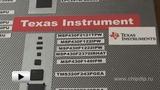 Смотреть видео: Микроконтроллеры Texas Instruments MSP430