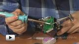 Watch video: Circuit mount pillars