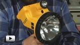 Смотреть видео: Обзор фонарей