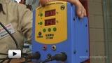 Смотреть видео: Двухканальная паяльная станция CT-966