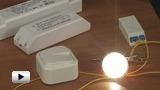 Смотреть видео: Трансформаторы для галогенных ламп