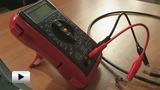 Watch video: Determine Wave Impedance of Power Line