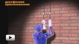 Смотреть видео: Основные меры безопасности при электротехнических работах