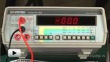 Смотреть видео: Вольтметр универсальный GDM-8135