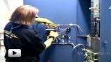 Смотреть видео: Безопасность измерений