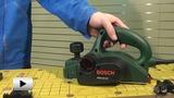 Смотреть видео: Обработка древесины элекрорубанком Bosch
