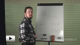 Смотреть видео: Параллельное и последовательное соединение конденсаторов