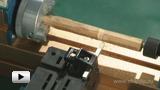 Смотреть видео: Токарный станок с суппортом