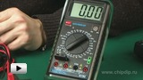 Watch video: The MY-62 Digital Multimeter