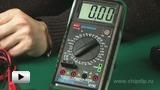 Смотреть видео: Мультиметр цифровой MY62